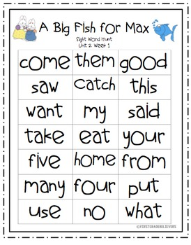 Reading Street First Grade Sight Word Bundle