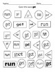 Sight Word Find 6