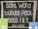 Sight Word Find & Practice--Bundled Sets 1 & 2