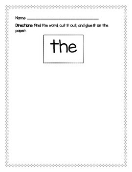 Sight Word Find (Set 1)