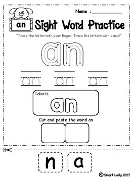 Sight Word Practice ( First Grade )