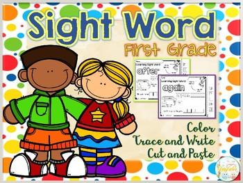 Sight Word First Grade