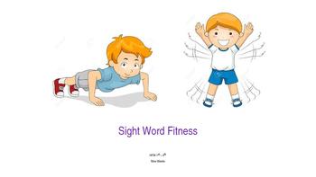 Sight Word Fitness - Editable