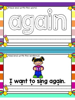 Sight Word Flash Cards Reading Fluency (First Grade)