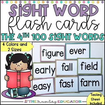Sight Word Flash Cards - The Fourth 100