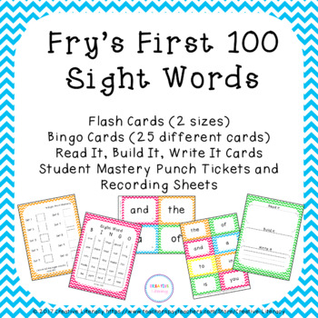 Sight Word Flash Cards and Bingo Set - Colorful Chevron