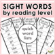 Sight Word Flash Cards by Reading Level (+ Word Lists)
