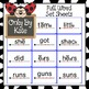 Sight Word Flash Cards for Reading Mastery Set 4 (Lessons 81-100) UPDATED!