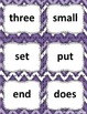 Sight Word Flashcards: 100 Level 2 Fry Sight Word Flashcards for Reading Fluency