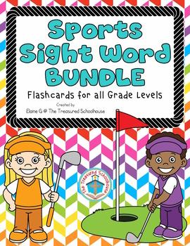 Sight Word Flashcards - Sports BUNDLE