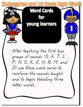 Sight Word Flashcards for Kindergarten (set 1)