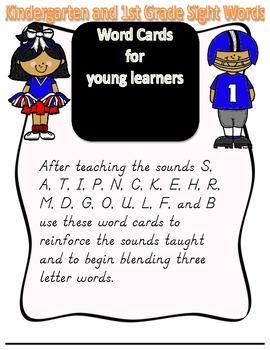 Sight Word Flashcards for Kindergarten (set 2)
