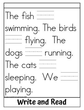 Sight Word Flip Book for are