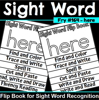 Sight Word Flip Book for here