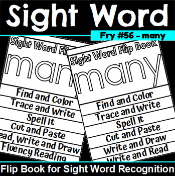 Sight Word Flip Book for many