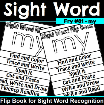 Sight Word Flip Book for my