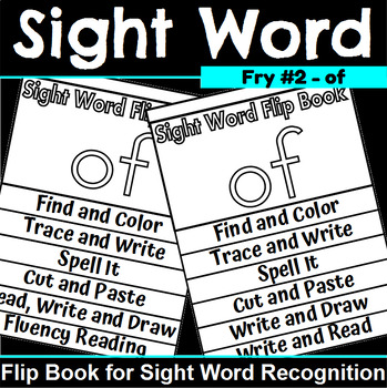 Sight Word Flip Book for of