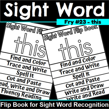 Sight Word Flip Book for this