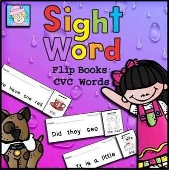 Sight Word Flip Books CVC Words