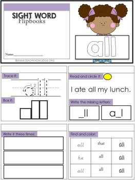 Sight Word Flipbooks Primer Set
