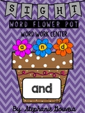 Sight Word Flower Pot Word Work Center