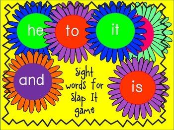 Sight Word Flowers