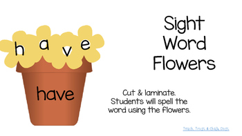 Sight Word Flowers