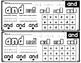 Sight Word Fluency 1 {Fry List}