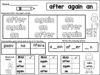 1st Grade Sight Words Fluency