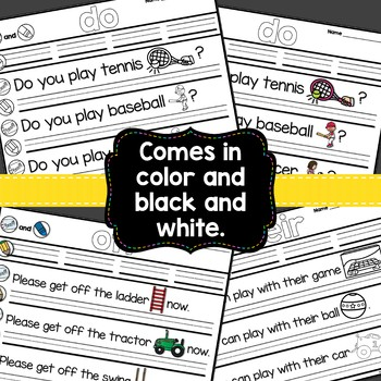 Sight Word Fluency Activity Sheets {Compatible With Kindergarten Journeys}