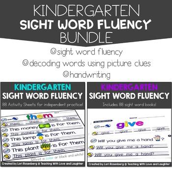 Sight Word Fluency Bundle {Compatible With Kindergarten Journeys}