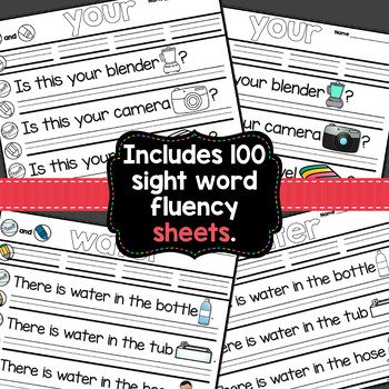 Sight Word Fluency Bundle {First Hundred Fry Words Edition}