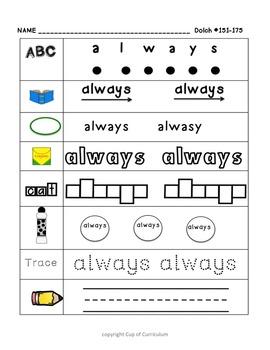 Sight Word Fluency Practice BUNDLE Vol.3