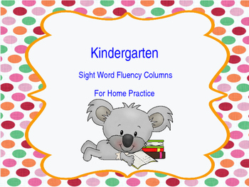 Sight Word Fluency Columns