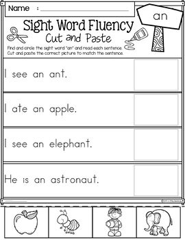 Sight Word Fluency Cut and Paste (First Grade)