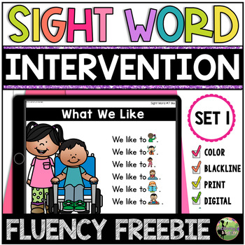 Sight Word Fluency Essentials #1: Intervention and Small Group Resources FREEBIE