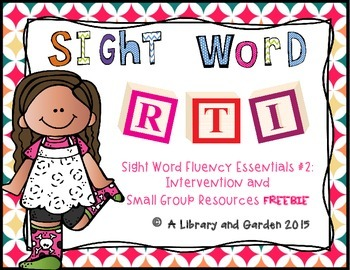 Sight Word Fluency Essentials #2: Intervention and Small Group Resources FREEBIE