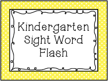 Sight Word Fluency Flash