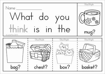 Sight Word Fluency Flip Books (Grade 1)