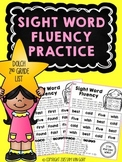 Sight Word Fluency Practice *2nd Grade*