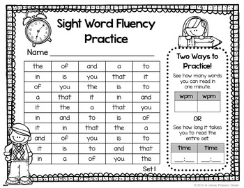 Sight Word Fluency Practice Page SAMPLE