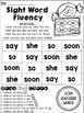 Sight Word Fluency Practice *Primer List*
