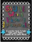 Sight Word Fluency Practice Tests {Home to School Connection} 220 Dolch Words