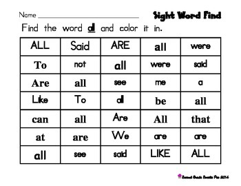 Sight Word Fluency Practice Word Find