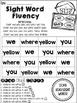 Sight Word Fluency Practice *Pre-Primer List*