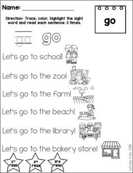 Sight Word Fluency Sentences (Pre-Primer)