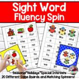 Sight Word Fluency Spin