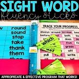 Sight Word Fluency Sticks | Sight Word Fluency Practice