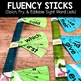 Sight Word Fluency Sticks | Sight Word Fluency Practice