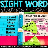 Sight Word Fluency Sticks | Sight Word Practice
